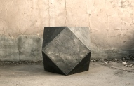 steel-clad cubodron side table